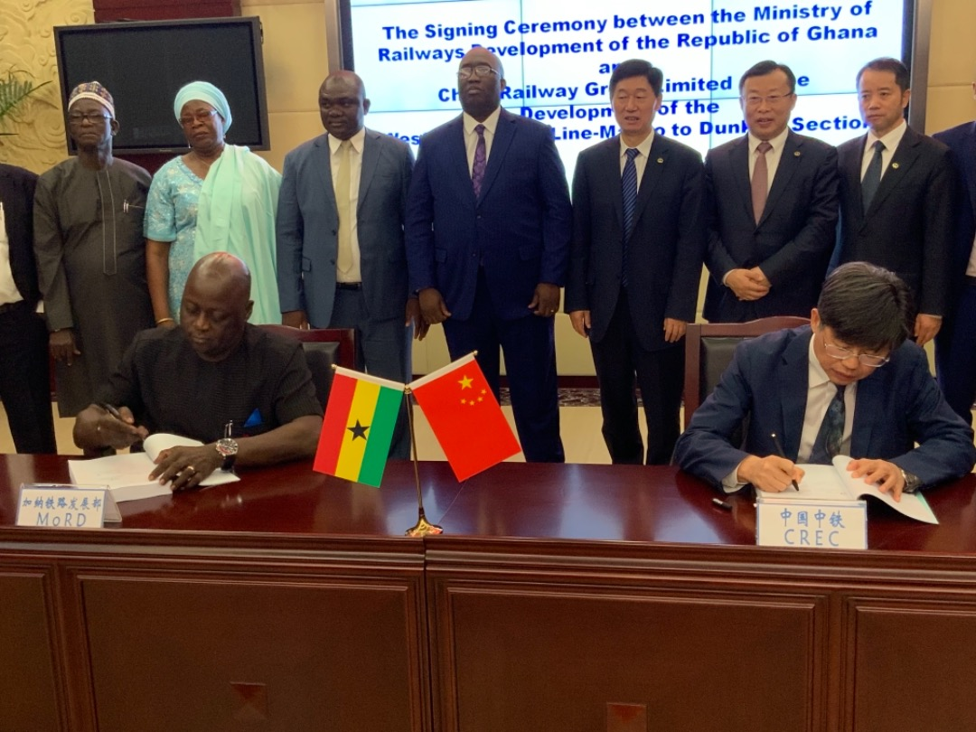 AGREEMENT SIGNED TO CONTINUE THE DEVELOPMENT OF THE NEW STANDARD GAUGE WESTERN LINE